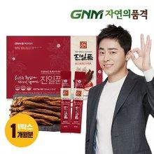 [GNM]진일품 6년근 홍삼정스틱 데일리 1박스 (총 30포)