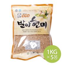 미력 장세순 발아현미 5kg (1kg x5봉)