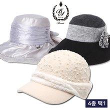 [보니스 골프] 방한/보온 여성 겨울용 모자 균일가 4종 택1/골프모자_248134