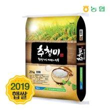[괴산농협] 2018년 햅쌀 햇살가득 추청미 20kg