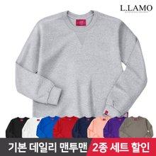 [2종세트] 엘라모 무지 3M 맨투맨 남녀공용 빅사이즈 S~4XL