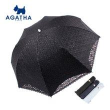 아가타 에스닉라셀 양산 AG1924 백화점양산
