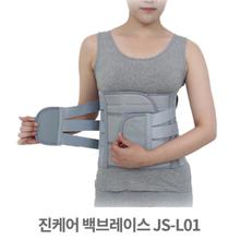 진성사 허리보조기 백브레이스 JS-L01