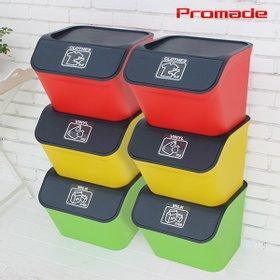 [프로메이드] [프로메이드]원터치 다용도 스마트 정리수납함/분리수거함 3단