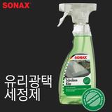 소낙스 유리광택세정제-500ml/10/SONAX/자동차용품/차량용/Clear Glass/오염제거/코팅제/오염물제거