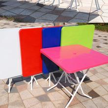 [국내생산] 리빙코디 편의점 파라솔 사각테이블 /다양한색상 편의점/전원주택/해변/캠핑