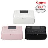 캐논 SELPHY CP1300 + RP-108 (108매)잉크/용지SET 1팩