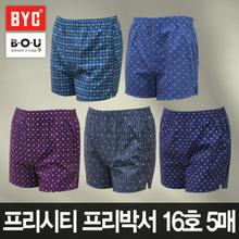 [비오유]BYC프리시티프리박서16호 5매입세트/신상품/110사이즈포함