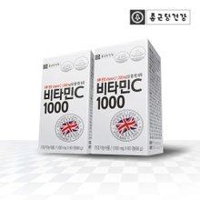 [종근당건강] 비타민C1000 2병