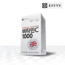 [종근당건강] 비타민C1000 1박스