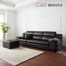 레이디가구레지아 4인용 천연소가죽 소파 +스툴