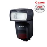 캐논 Speedlite 470EX-AI  신제품