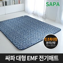 싸파 EMF 극세사 대형 전기매트 킹초특대형 200x300 모던라인/거실용매트 전기장판 캠핑매트