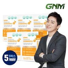 [GNM]프리바이오틱스 FOS 프락토올리고당 유산균 5박스(총 150포)