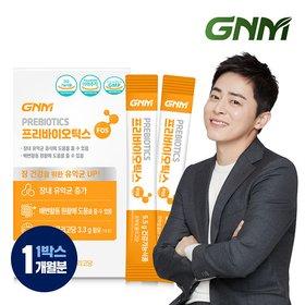 [GNM]프리바이오틱스 FOS 프락토올리고당 유산균 1박스(총 30포)
