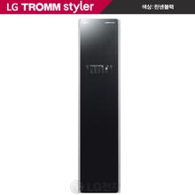 [LG] TROMM 스타일러 S3BER 린넨 블랙