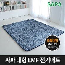 싸파 EMF 극세사 대형 전기매트 초특대형 200x260 모던라인/거실용매트 전기장판 캠핑매트