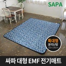 싸파 EMF 극세사 대형 전기매트 특대형 200x240 모던라인/거실용매트 전기장판 캠핑매트