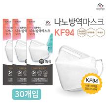 나노필터 KF94 황사 미세먼지 마스크 30개입
