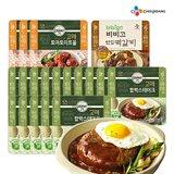 [CJ] 고메 함박스테이크 15봉+고메 토마토 미트볼 3봉+비비고 한입떡갈비 1봉