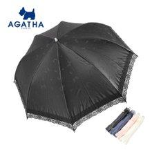 아가타 아리아레이스 양산 AG1921 백화점양산