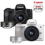 캐논 EOS M50+15-45+22mm 더블킷+가방+SD16G