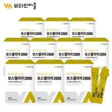VV 보스웰리아2000 분말 스틱 10박스 총300포 (30포X10박스)