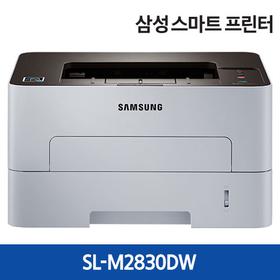 [삼성] 스마트 흑백 레이저 프린터 [SL-M2830DW]