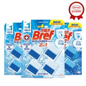 브레프 듀오큐브 하이진/블루 4개입x5개 변기세정제