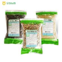 [오창농협] 유기농 흑미1kg+무농약 혼합18곡1kg+무농약 찰보리1kg