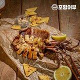 [포항어부]구룡포 해풍에 말린 반건조오징어 5마리 (550g내외)