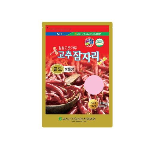 [고추잠자리] 100% 충북 괴산군 청결 햇 고춧가루 2kg (500g x 4봉)