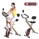 로베라 럭셔리바이크 바이올렛 대만산실내자전거