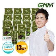 [GNM]운남성 보이차 분말 스틱 13박스(총 195포) 27주분/1일 1회 섭취시