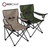 에코 암체어 접이식의자 캠핑 낚시 용품 1+1
