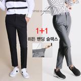 [엠필] 남자 봄신상 허리밴딩 스판 슬랙스 2종세트기획