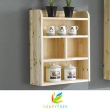 리피트리 라미앤 삼나무 다용도 벽선반 수납장(H500)