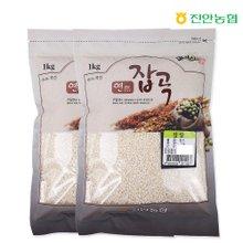 [진안농협] 연잡곡 찹쌀 1kg x 2봉