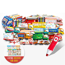 [별똥별] New 부릉부릉 씽씽 전10권 + 레인보우펜 32GB