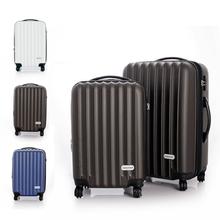 [뱅가더] 여행가방 211-18인치 + 26인치 캐리어세트 튼튼한캐리어
