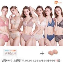 [방송히트]남영비비안 스킨핏1차 크레오라 드림윙 노와이어13종