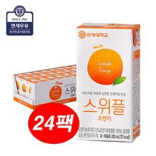 [연세우유] 스위플 오렌지 200mlX24팩
