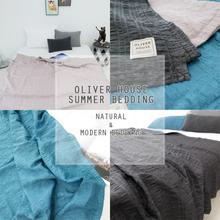 멜팅 인조인견 여름 홑이불 Q(180x220)