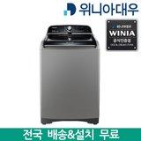 [대우전자] 클라쎄 공기방울 Airbubble 18kg 세탁기 EWF18GCG