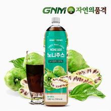 [GNM자연의품격]노니원액 100% 노니주스 1,000ml 1병