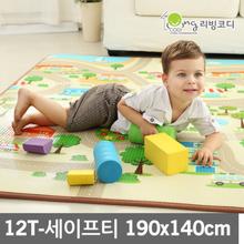 세이프티 놀이방매트 190X140X1.2cm 6종 택1