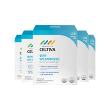 셀티바 SYN프리바이오틱스 5개월 (5g x 150포)