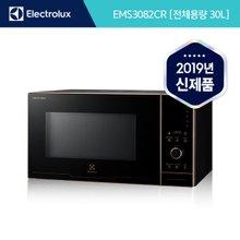 [텐텐][2019년형 신제품]일렉트로룩스 30L 복합오븐 전자레인지 EMS3082CR