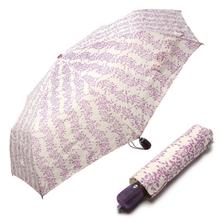 [VOGUE] 보그 3단 자동 우산(양산겸용) - 바이올렛립