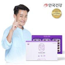 [명절구성][안국건강] 안국 에이스ACE 루테인 120캡슐 1박스(4개월)
